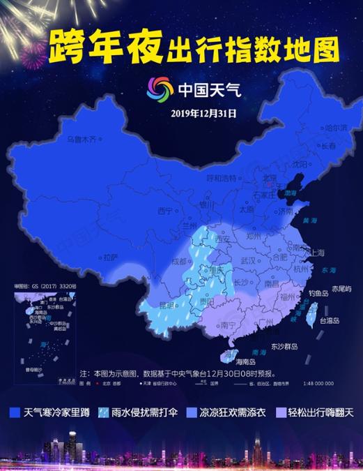 福建卫星地图高清版